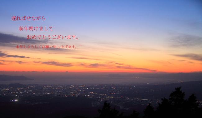 IMG_6084のコピー.jpg